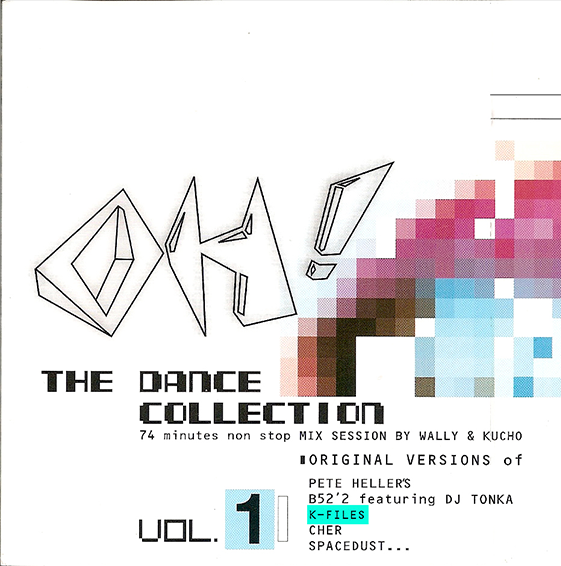 Oh The Dance Collection